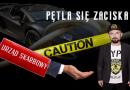 Lamborghini VEGI