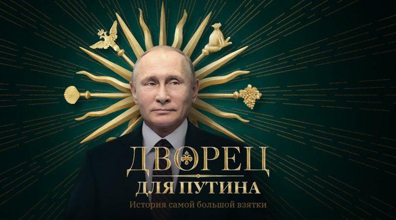 Jest jedno miejsce! Gdzie można zrozumieć wszystko o Władimirze Putinie!